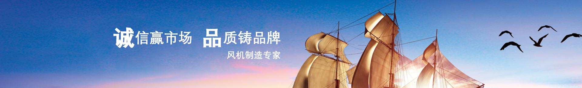 http://www.shangguturbo.com/data/images/slide/20200102155719_717.jpg