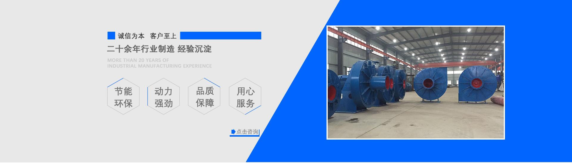 高压硫化风机